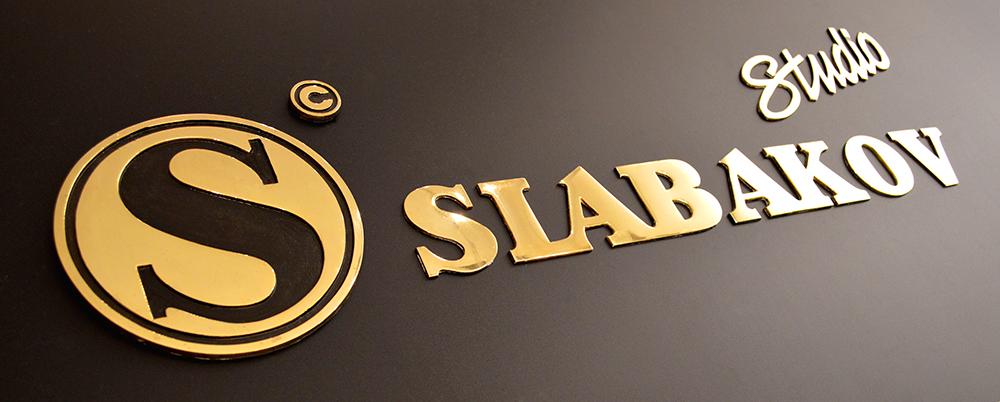 Slabakov Studio LOGO web